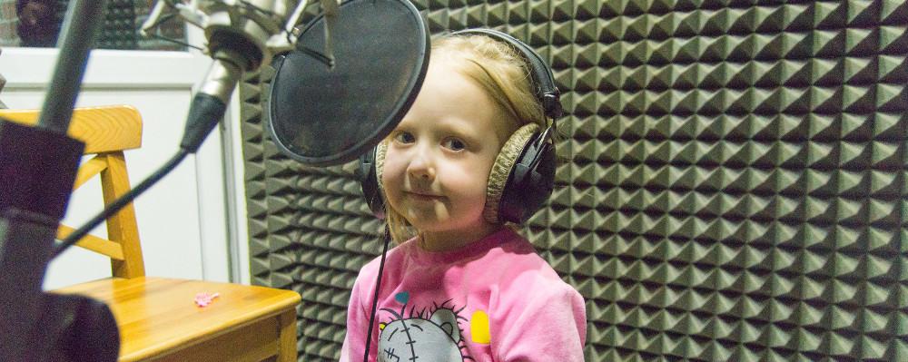 Записываем ребенка на студии звукозаписи